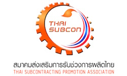 THAI SUBCONTRACTING PROMOTION ASSOCIATION