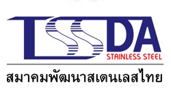 Thai Stainless Steel Development Association (TSSDA)